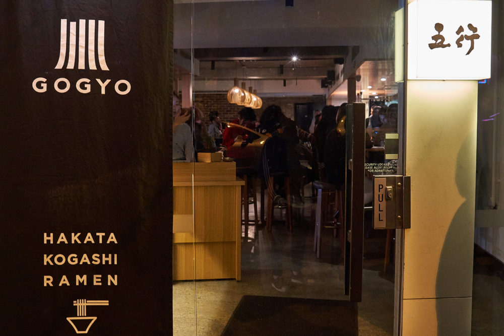 Everybody Loves Ramen – Gogyo (Surry Hills)